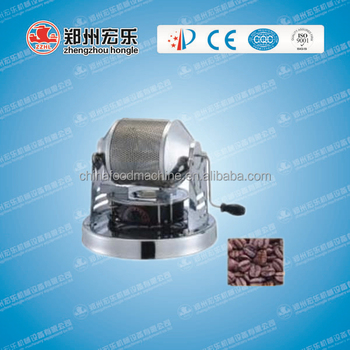 manual coffee bean roasting machine/machine for coffee roasting