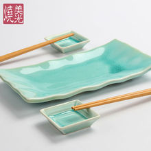 5 pcs Japanese sushi set&porcelain dinnerware set HT-093