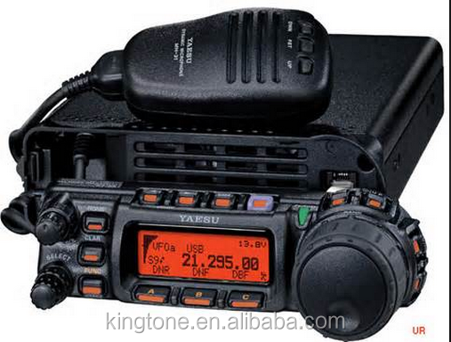 FT-8457D High power HF Mobile Radio multi-band multi-mode portable car amateur radio