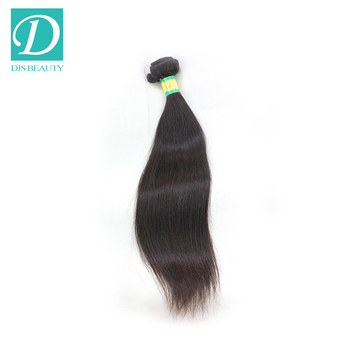 DJS hair Vendor Sample Before Order 20gram Free Sample Hair ...