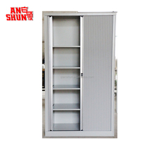 FAS-033 industrial steel storage furniture tambour door metal mesh storage cabinet
