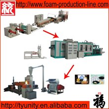 HIGH quality box making machine small