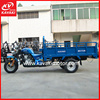 mozambique motorcycles for cargo use three wheel motorcycle 200cc tricycle bajaj motorcycles spare parts price hot sell in 2016