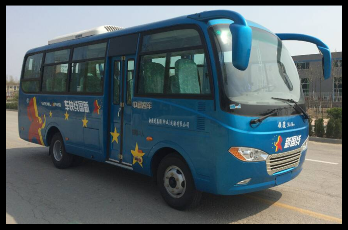 hot sale ! china zhongtong long diatance passenger bus