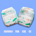 New coming elastic waist night use nappy with lovely color print backsheet ADL function disposable baby diapers