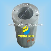 hydraulic oil suction filter element WU-250X100F-J