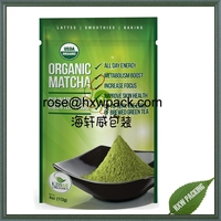 biodegradable aluminum foil FDA approved food pouch for tea matcha powder packaging