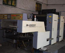 second hand heavy duty 2 color offset printing machines