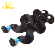 Alibaba wholesale virgin hair 5A+ Grade cheap brazilian hair bundles