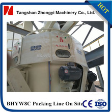 Cement plant 50kg valve bags packing machine with 120 capacity
