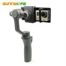 Handheld Gimbal Mounting Adaptor for OSMO MOBILE 1 2 GoPro Hero3/4/5/6 <strong>YI</strong> <strong>Camera</strong>