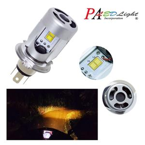 PA Wholesale 9-32V COB Headlight H4 LED Bulb High Power Lamp Built-in Cooling Fan