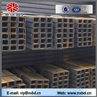 Steel Profile U Channel Steel Price