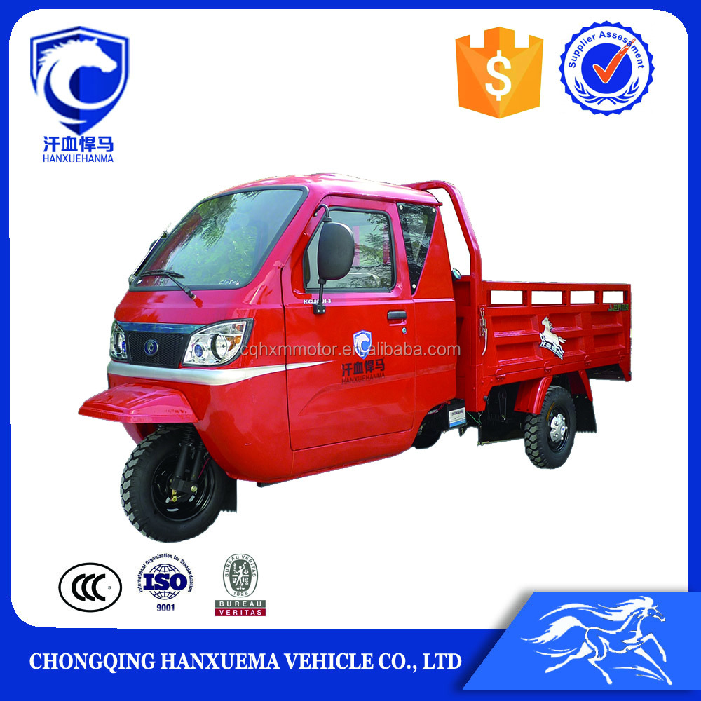 Chinese 300cc rickshaw strong loading truck cargo three wheel motorcycle