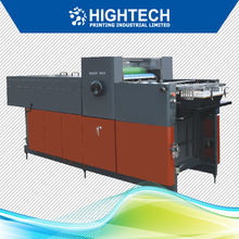 Automatic UV spot coater