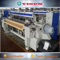 Air Jet Power Loom/Textile Machinery/Loom Machine