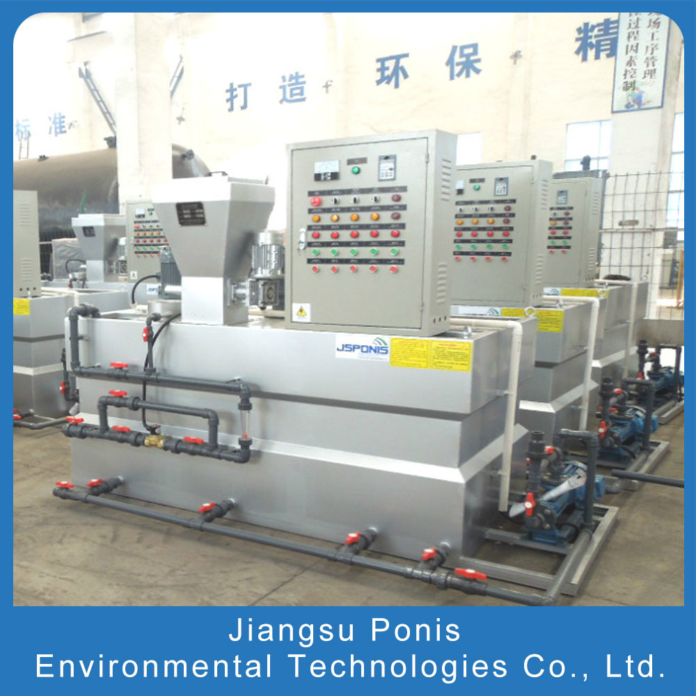 Stainless steel/PP PH automatic chemical dosing system
