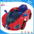 New arrival radio control battery operated ride on car for kids
