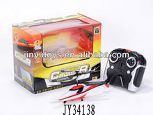 Small plastic 2 channel rc helicopter toy for kids