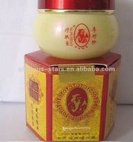 C46 lulanjina 7days anti-wrinkle & whitening cream