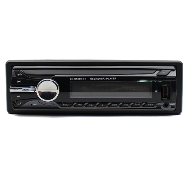 Lowest price car mp3/USB player CN-U5660-BT
