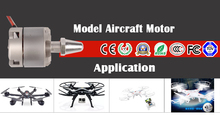 rc drone 27.8mm hub motor for model aircraft