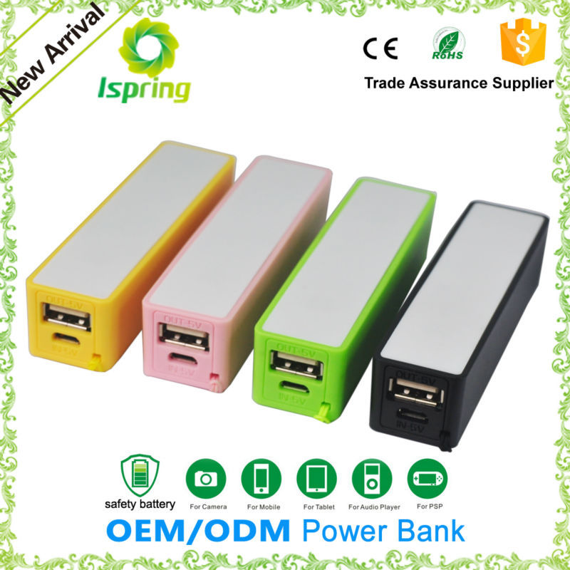 2016 popular handy candy color power bank charger 2600