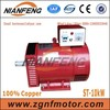 NIANFENG ST alternator, ac synchronous brush alternator generator prices