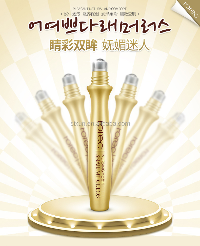 Best Slid Ball Eye Serum Natural Essential Whitening Eye Essence Remove Dark Circles Under Eye Cream