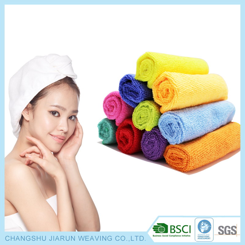 Cheap wholesale soft and quick dry microfiber hair salon towel