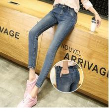 stretch denim fabric leggings fabric jeans textile jeans raw material denim fabric wholesale