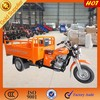 New trike for 3 wheeler motorcycle cargo / New three wheels tricycle on sale