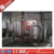 500L Draft Beer Commercial Craft Brewery Beer Equipment