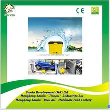 family self service hand car wash equipment