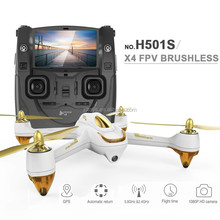 China Cheap Wholesale Price Original Hubsan H501S X4 RC Drone 1080P HD Camera 5.8G FPV Quadcopter with GPS