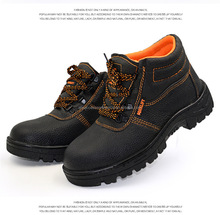 2017 New Hardwearing Toe Military Boots Outdoor Men'S Kings Industrial Safety Shoes From China