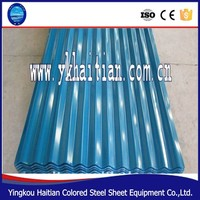 Building Materials Color Stone Coated Tile Metal Roofing