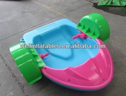 2014 cheap commercial aqua paddler boat for kids/ kids aqua paddler boat