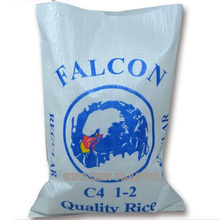 High quality factory empty pp woven 10kg sugar bag and sack