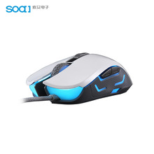 AULA SI-9031 Best quality drivers usb 3d optical gaming mouse wired