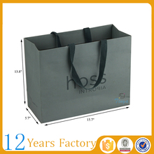apparel packaging ribbon tie gift bags
