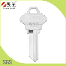 Guangzhou time-honored brand factory OEM Plate brass with silver / metal / door / house key blank for key machine