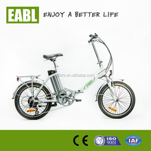250W 36V10Ah foldable Lithium Battery Electric Bicycle
