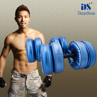 2014 New Model Sport Adjustable Water Dumbbell - High Quality (CE & ROHS approved)