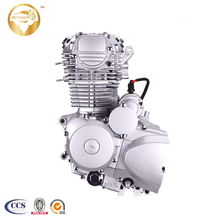 Best selling 4-stroke Air-cooled Single Cylinder CB250 Tricycle Engine