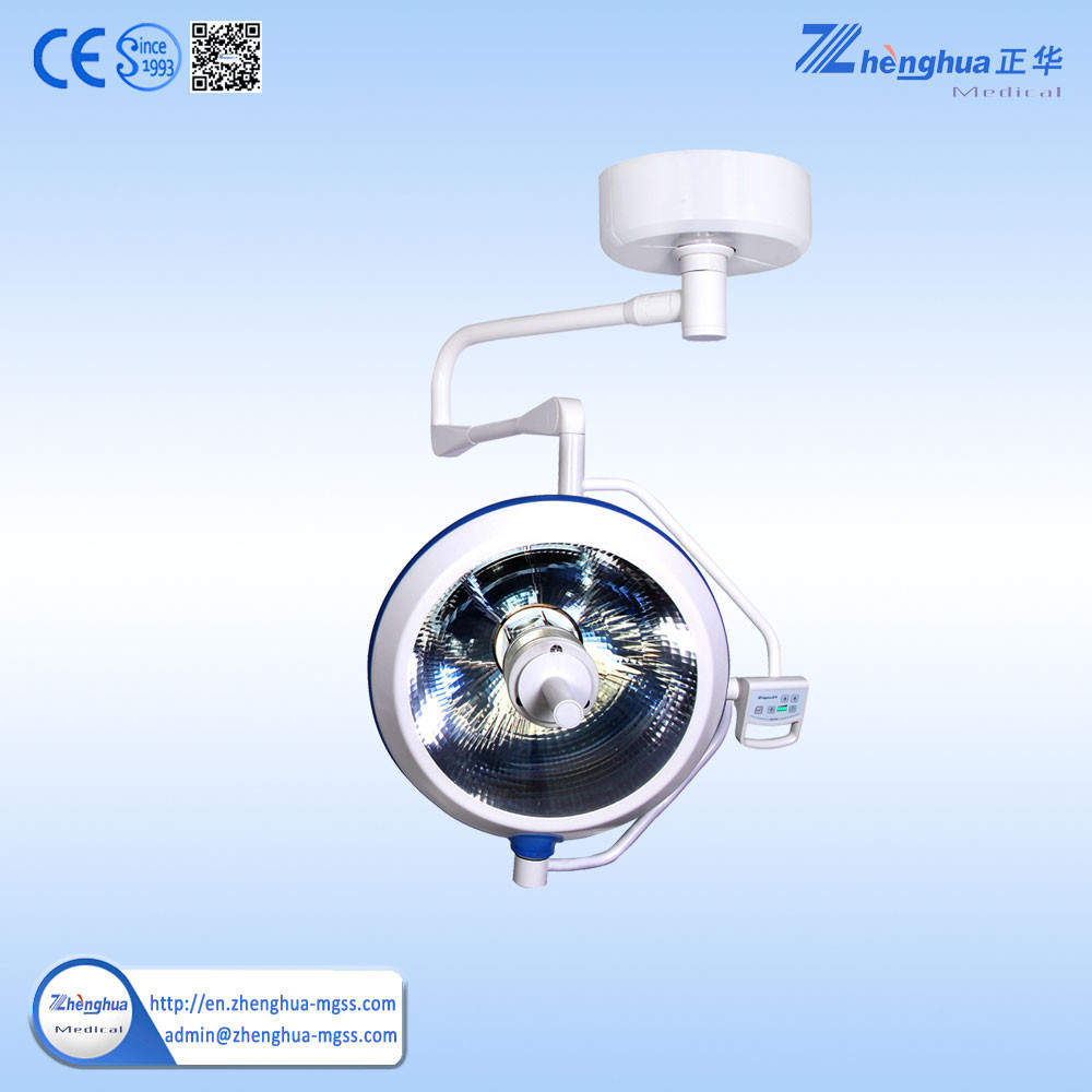 Cheap price OEM mobile type theatre overall reflection lamp for surgical instrument