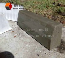 Plastic road kerb concrete kerbstone mould