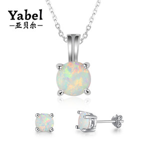 Beautiful White Tanzanite Opal Jewelry 6mm Round Gemstone Earrings Necklace Sets For Ladies