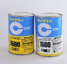 Cemedine 1500AB epoxy resin glue Used for cars