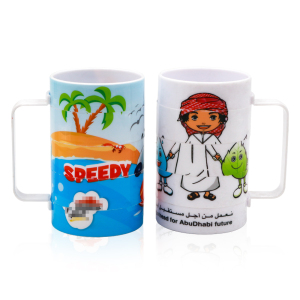 Funny novelty children kids plastic puzzle mug with handle